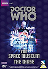 The Space Museum / The Chase - DVD box-set